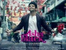 http://malayalam.filmibeat.com/img/2013/12/03-asha-black-7.jpg