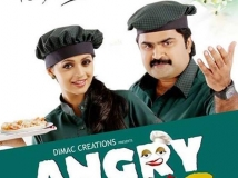 https://malayalam.filmibeat.com/img/2013/12/05-angry-babies-in-love-1.jpg