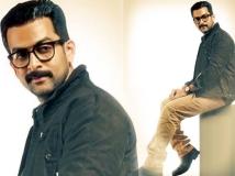 https://malayalam.filmibeat.com/img/2013/12/12-prithviraj-7thday.jpg