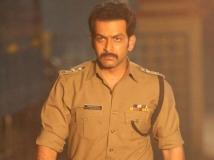 https://malayalam.filmibeat.com/img/2014/01/05-prithviraj-police-600.jpg