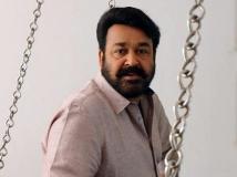 https://malayalam.filmibeat.com/img/2014/01/08-mohanlal-5.jpg