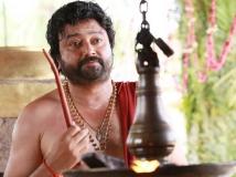 https://malayalam.filmibeat.com/img/2014/01/18-swapaanam-jayaram-600.jpg