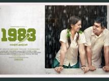http://malayalam.filmibeat.com/img/2014/01/25-1983-1.jpg