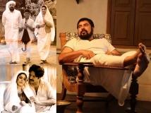https://malayalam.filmibeat.com/img/2014/01/30-balyakalasakhi-0.jpg