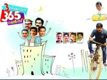 https://malayalam.filmibeat.com/img/2014/02/05-3wicketinu-365runs-1.jpg