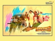 https://malayalam.filmibeat.com/img/2014/02/06-balyakalasakhi.jpg