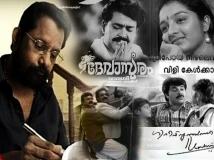 https://malayalam.filmibeat.com/img/2014/02/10-gireesh-puthemcheri-tribute.jpg