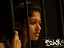https://malayalam.filmibeat.com/img/2014/02/20-electra.jpg