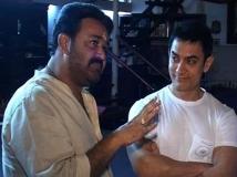 http://malayalam.filmibeat.com/img/2014/02/20-mohanlal-with-aamir-khan.jpg