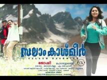 http://malayalam.filmibeat.com/img/2014/02/20-salam-kashmir-2.jpg