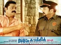 http://malayalam.filmibeat.com/img/2014/02/20-salam-kashmir.jpg