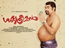 https://malayalam.filmibeat.com/img/2014/02/22-garbha-sriman-1.jpg