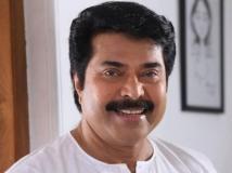 https://malayalam.filmibeat.com/img/2014/03/17-mammootty-big.jpg