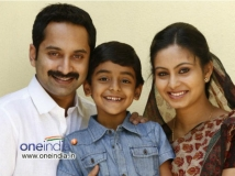 http://malayalam.filmibeat.com/img/2014/03/22-fahad-one-by-two.jpg