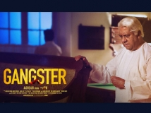 https://malayalam.filmibeat.com/img/2014/04/07-gangster-kunjan.jpg