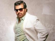https://malayalam.filmibeat.com/img/2014/04/08-mammootty-5.jpg