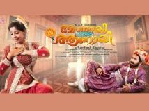 https://malayalam.filmibeat.com/img/2014/04/23-moonayi-egane-aanayi.jpg