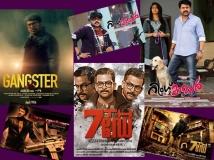 https://malayalam.filmibeat.com/img/2014/04/29-gangster-7thday-ringmaster.jpg