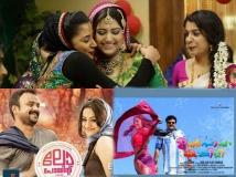 https://malayalam.filmibeat.com/img/2014/05/04-2-noora-lae-point-ulsaha-committee.jpg