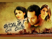 http://malayalam.filmibeat.com/img/2014/05/13-god-own-country-.jpg