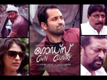 http://malayalam.filmibeat.com/img/2014/05/13-gods-own-country-2.jpg