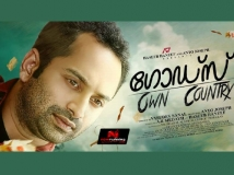 http://malayalam.filmibeat.com/img/2014/05/13-gods-own-country-3.jpg