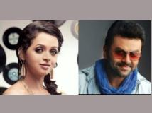 http://malayalam.filmibeat.com/img/2014/06/03-bhavana-indrajith.jpg