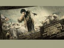 http://malayalam.filmibeat.com/img/2014/07/07-john-poul-vathil-thurakkunnu.jpg