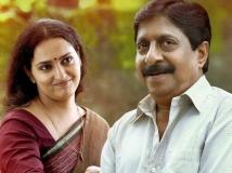 http://malayalam.filmibeat.com/img/2014/09/14-nagaravaridhini-naduvil-njan.jpg