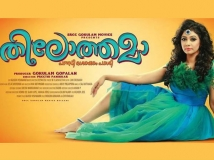 https://malayalam.filmibeat.com/img/2014/11/07-thilothama-poster.jpg