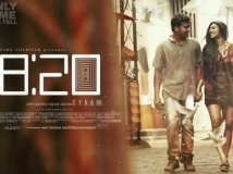 http://malayalam.filmibeat.com/img/2014/11/29-movie.jpg