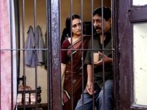http://malayalam.filmibeat.com/img/2014/12/03-sangeetha-sreenivasan-.jpg