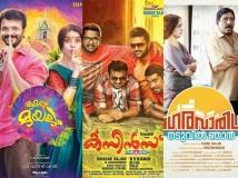 https://malayalam.filmibeat.com/img/2014/12/28-1419758760-christmas-release.jpg