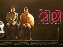 https://malayalam.filmibeat.com/img/2015/01/22-1421915194-mili.jpg