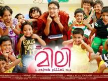 https://malayalam.filmibeat.com/img/2015/01/24-1422082813-mili-movie-review.jpg