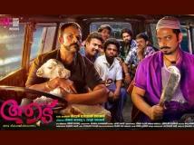 http://malayalam.filmibeat.com/img/2015/02/08-1423364725-adu-oru-bheegara-jeevi-aanu.jpg