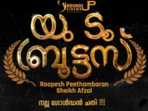 http://malayalam.filmibeat.com/img/2015/02/27-1425009262-youtoobrutus.jpg