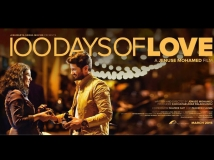 http://malayalam.filmibeat.com/img/2015/03/21-1426917081-100-days-of-love-review-01.jpg