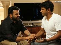 https://malayalam.filmibeat.com/img/2015/04/09-1428565990-mytri.jpg