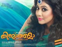 https://malayalam.filmibeat.com/img/2015/04/11-1428724631-thilothama-malayalam-movie.jpg