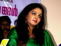 http://malayalam.filmibeat.com/img/2015/04/23-1429764310-manju.jpg