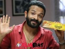 https://malayalam.filmibeat.com/img/2015/04/28-1430206250-jayasurya.jpg
