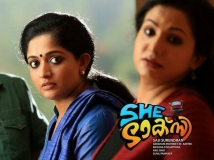 http://malayalam.filmibeat.com/img/2015/05/01-1430456132-she-taxi-01.jpg