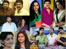 https://malayalam.filmibeat.com/img/2015/05/11-1431337494-malayalam-highlights.jpg