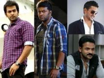 http://malayalam.filmibeat.com/img/2015/05/21-1432205749-prithviraj-indrajith-asifali-jayasurya.jpg