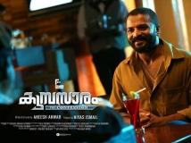 https://malayalam.filmibeat.com/img/2015/05/23-1432358054-kumbasaram-movie-review.jpg