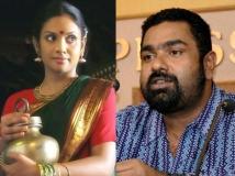 http://malayalam.filmibeat.com/img/2015/05/31-1433054916-amal-neerad-jyothirmayi-01.jpg