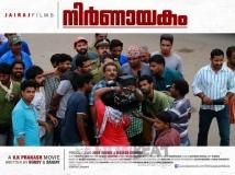 http://malayalam.filmibeat.com/img/2015/06/10-1433922204-nirnayakam.jpg