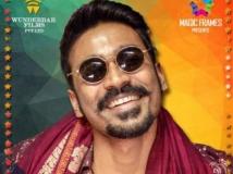 https://malayalam.filmibeat.com/img/2015/07/22-1437571636-dhanush.jpg