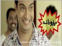 https://malayalam.filmibeat.com/img/2015/07/23-1437656934-rameshpisharadi.jpg